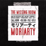 Critique disque : Moriarty – The missing room