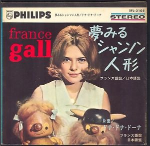 France Gall - Japon